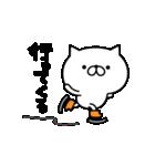 ネコすけの冬&正月(個別スタンプ:25)
