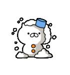 ネコすけの冬&正月(個別スタンプ:36)