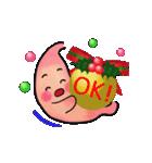 年末年始・胃っちゃん(個別スタンプ:01)