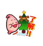 年末年始・胃っちゃん(個別スタンプ:02)
