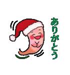 年末年始・胃っちゃん(個別スタンプ:04)