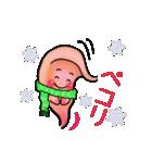 年末年始・胃っちゃん(個別スタンプ:05)
