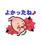 年末年始・胃っちゃん(個別スタンプ:11)