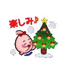 年末年始・胃っちゃん(個別スタンプ:12)