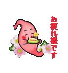 年末年始・胃っちゃん(個別スタンプ:13)