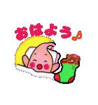 年末年始・胃っちゃん(個別スタンプ:14)