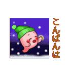 年末年始・胃っちゃん(個別スタンプ:15)