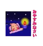 年末年始・胃っちゃん(個別スタンプ:16)