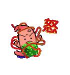 年末年始・胃っちゃん(個別スタンプ:17)