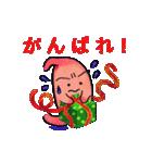 年末年始・胃っちゃん(個別スタンプ:18)