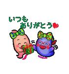 年末年始・胃っちゃん(個別スタンプ:19)