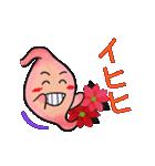 年末年始・胃っちゃん(個別スタンプ:21)