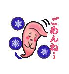 年末年始・胃っちゃん(個別スタンプ:23)