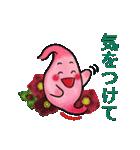 年末年始・胃っちゃん(個別スタンプ:25)