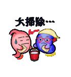 年末年始・胃っちゃん(個別スタンプ:28)