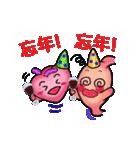 年末年始・胃っちゃん(個別スタンプ:29)