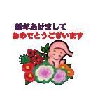 年末年始・胃っちゃん(個別スタンプ:32)