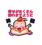 年末年始・胃っちゃん(個別スタンプ:38)