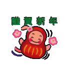 年末年始・胃っちゃん(個別スタンプ:39)
