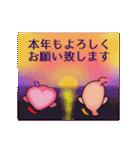 年末年始・胃っちゃん(個別スタンプ:40)
