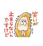 ゆる~いゲゲゲの鬼太郎3(個別スタンプ:03)