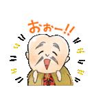 ゆる~いゲゲゲの鬼太郎3(個別スタンプ:05)