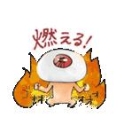 ゆる~いゲゲゲの鬼太郎3(個別スタンプ:08)