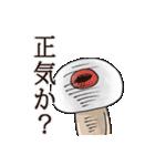 ゆる~いゲゲゲの鬼太郎3(個別スタンプ:11)