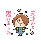 ゆる~いゲゲゲの鬼太郎3(個別スタンプ:13)