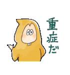 ゆる~いゲゲゲの鬼太郎3(個別スタンプ:14)