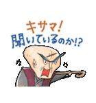 ゆる~いゲゲゲの鬼太郎3(個別スタンプ:15)