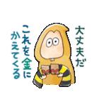 ゆる~いゲゲゲの鬼太郎3(個別スタンプ:17)