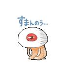 ゆる~いゲゲゲの鬼太郎3(個別スタンプ:18)