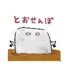 ゆる~いゲゲゲの鬼太郎3(個別スタンプ:20)