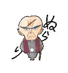 ゆる~いゲゲゲの鬼太郎3(個別スタンプ:21)