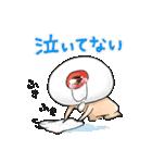 ゆる~いゲゲゲの鬼太郎3(個別スタンプ:23)