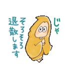 ゆる~いゲゲゲの鬼太郎3(個別スタンプ:24)
