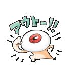 ゆる~いゲゲゲの鬼太郎3(個別スタンプ:27)