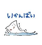 ゆる~いゲゲゲの鬼太郎3(個別スタンプ:28)