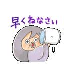 ゆる~いゲゲゲの鬼太郎3(個別スタンプ:31)