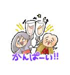 ゆる~いゲゲゲの鬼太郎3(個別スタンプ:34)