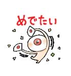 ゆる~いゲゲゲの鬼太郎3(個別スタンプ:37)