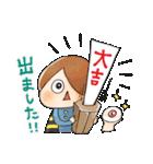 ゆる~いゲゲゲの鬼太郎3(個別スタンプ:39)