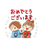 ゆる~いゲゲゲの鬼太郎3(個別スタンプ:40)