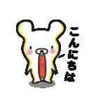 しょっくま(個別スタンプ:01)