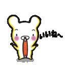 しょっくま(個別スタンプ:02)