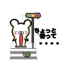 しょっくま(個別スタンプ:16)