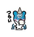 しょっくま(個別スタンプ:18)