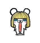しょっくま(個別スタンプ:27)