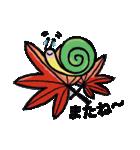 しょっくま(個別スタンプ:29)